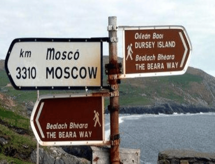 Ireland's funniest road signs 10